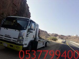 رقم سطحة شمال الرياض