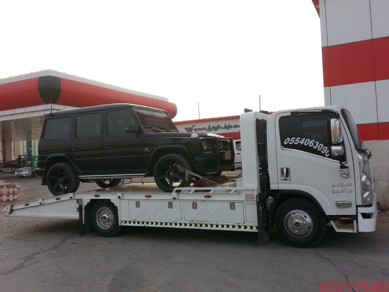 سطحة وسط الرياض لنقل السيارات